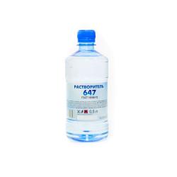 Растворитель - Р-647  (0,5л)