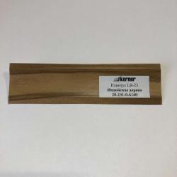 Плинтус столешницы Korner Индийское дерево  LB-23-6140