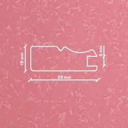 Профиль МДФ 1840  розовый шёлк PEMBE 5090