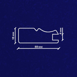 Профиль МДФ 1840  синий шёлк LACIVERT 5080