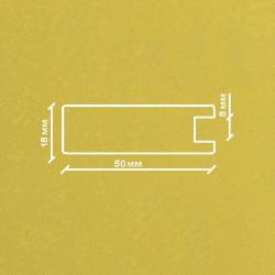 Профиль МДФ 1845  желтый шёлк SARI 5020