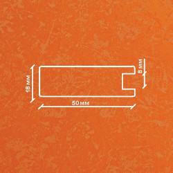 Профиль МДФ 1845  оранжевый шёлкTURUNCU 5040