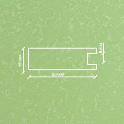 Профиль МДФ 1845  салатовый шёлк YESIL 5050