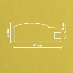 Профиль МДФ 2220  желтый шёлк SARI 5020