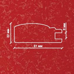 Профиль МДФ 2220  красный шёлк KIRMIZI 5030