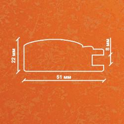 Профиль МДФ 2220  оранжевый шёлк TURUNCU 5040