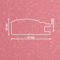 Профиль МДФ 2220  розовый  шелк PEMBE 5090
