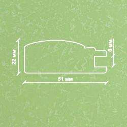 Профиль МДФ 2220  салатовый шелк YESIL 5050