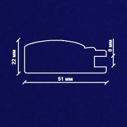 Профиль МДФ 2220  синий шёлк LACIVERT 5080