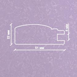 Профиль МДФ 2220  сиреневый шелк LILA 5060