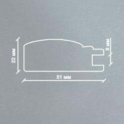 Профиль МДФ 2220  титан GUMUS 4040