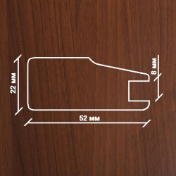 Профиль МДФ 2230  орех темный K.CEVIZ 1080