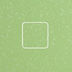 Профиль МДФ 50Х50  салатовый шёлк 5050