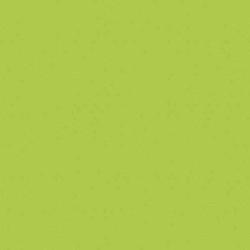 Кромка ПВХ 2*42 зеленый лимон 71В