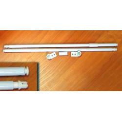 Релинг Sambox 450 мм белый  (RS-SZ-450-10)- А (И257)!!!