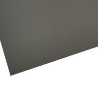 Коврик антискользящий,серый гладкий   Н=480                                          (917/H/480/GCH)
