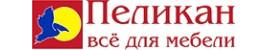 """""""Пеликан"""" на  Лебедева"""